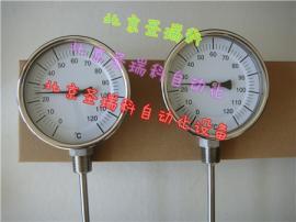 150度�y�乇黼p金��囟扔�WSS-311高品�|