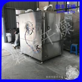 高效智能包衣机 包衣机喷枪 多功能制粒包衣机 孔包衣北京赛车