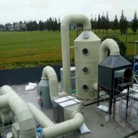焊锡废气处理 玻璃钢洗涤塔 耀先废气治理厂