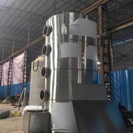 江阴耀先烘箱废气处理 不锈钢喷淋塔 有机废气净化技术