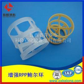 耐高温聚丙烯PP鲍尔环填料φ38/φ50/φ76塑料鲍尔环