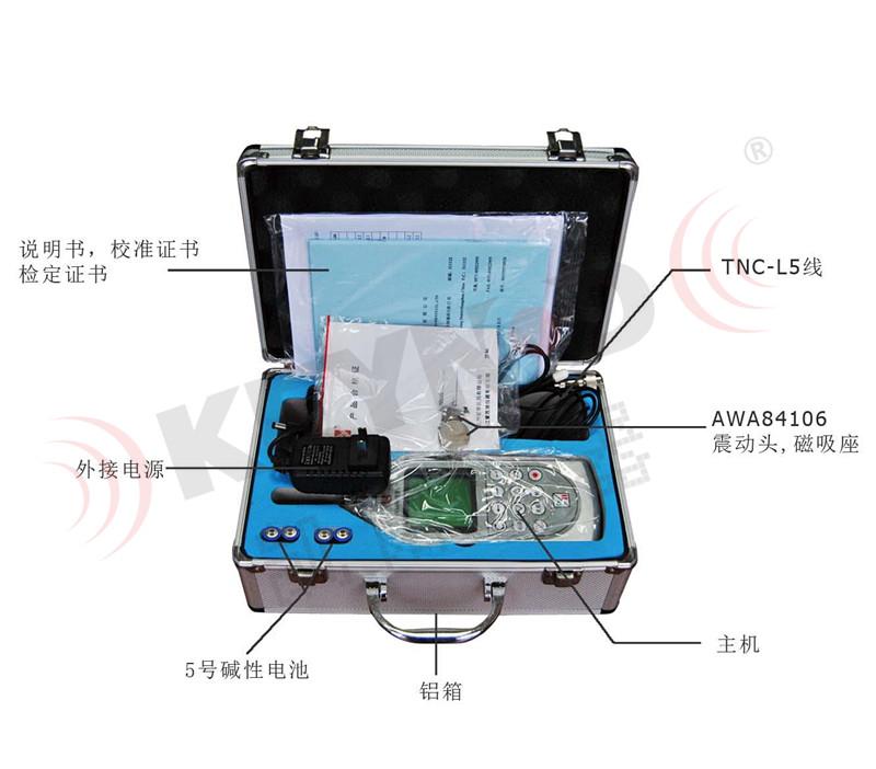 振动测量分析仪AWA5936