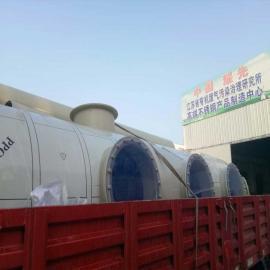 耀先工业废气净化 废气喷淋塔 工业废气处理系统