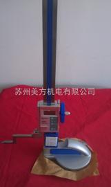三丰Mitutoyo数显高度计570-304 型号:HDS-H60C 大量程高度卡尺