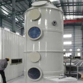 江阴耀先废气处理项目 废气喷淋塔 恶臭废气处理