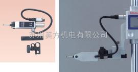 三丰多功能高度卡尺电子测头192-007 双向触发式测头