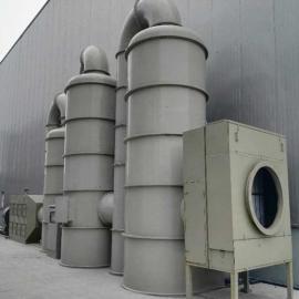 耀先废气处理工艺 酸雾喷淋塔 化工废气净化