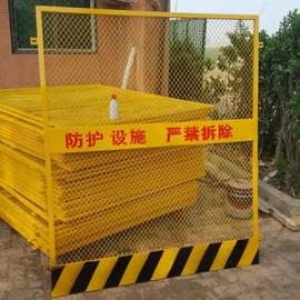 实体自产自销现货洞口防护网 楼层洞口施工安全门