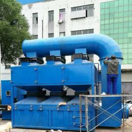 江阴粉尘治理 耀先废气处理成套设备 roc催化燃烧设备