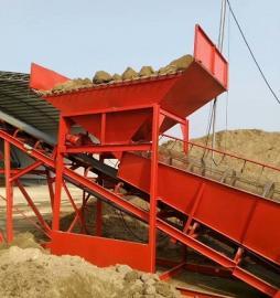 沙场筛沙机 滚筒筛沙机 震动筛沙机 砂石分离机