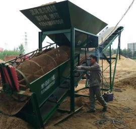 筛沙机 大型滚筒 混凝土砂石分离机