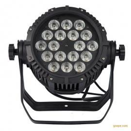 炫展18颗防水LED帕灯 LED舞台灯