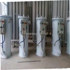水浴气化器,气化调压装置,防爆型电加热 电加热气化器