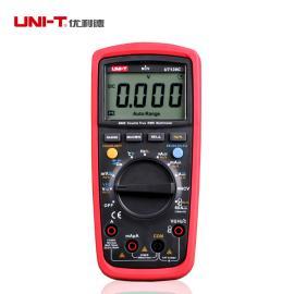 优利德UT139E万用表数字高精度数显多功能自动量程电流表