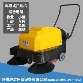 工业厂房用电动扫把乐普洁手推式扫地机喷雾吸尘清扫机