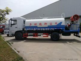东风专用底盘15吨洒水车EQ1160GZ5DJ抑尘洒水车