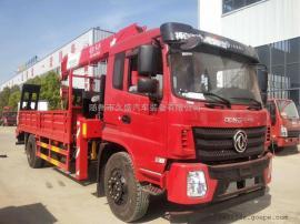 大运DYQ5121JSQD5AB4吨货车带吊
