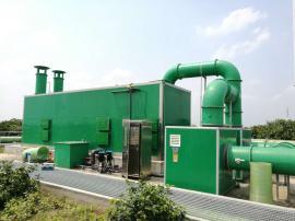 有机化肥厂臭气处理 一体式生物除臭系统 车间废气净化设备