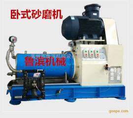 30L卧式砂磨机研磨机 环氧树脂研磨机 砂磨机