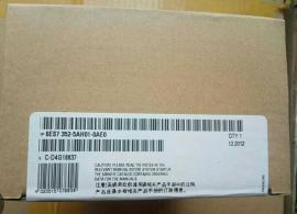 西门子PLC FM352-5高速布尔运算 6ES7352 6ES7 352-5AH01-0AE0