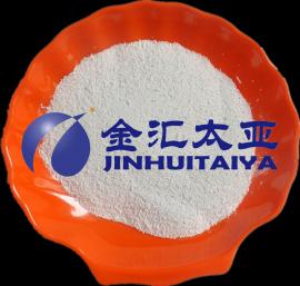 金汇太亚分析纯纯碱碳酸钠粉末碳酸钠颗粒结晶碳酸钠纯碱