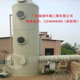 酸雾喷淋塔,废气粉尘治理,绿深环境