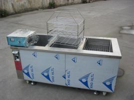 钻井采油设备零件超声波清洗机