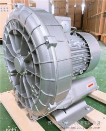 0.55KW玻璃机械高压风机 旋涡风机 旋涡气泵