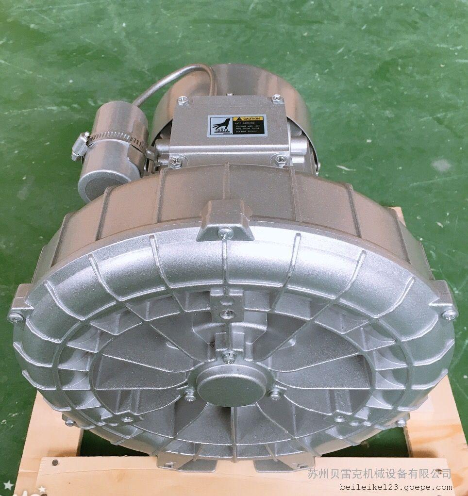 2.2KW焊气回收设备高压风机 旋涡风机 旋涡气泵
