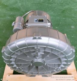 0.7KW牙科智慧彩票开户高压风机 旋涡气泵 旋涡风机