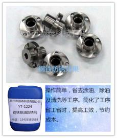 钢铁除油防锈剂