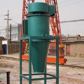 康越CLK型扩散式旋风除尘器粉末回收利用除尘设备