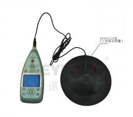 AWA6258低频振动频谱分析仪