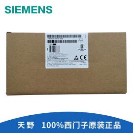 西门子 PLC S7-200CN 6ES7216-2BD23-0XB8 CPU24入/16出 代理商
