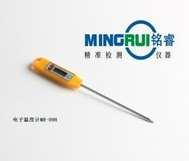 铭睿MR-09H电子温度计 针式土壤温度仪 土壤温度计