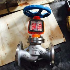 YJ41W-16P不锈钢氧气专用截止阀