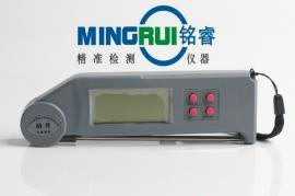 厨房食品温度计测水温计奶温计油温液体烘焙电子温度计探针式