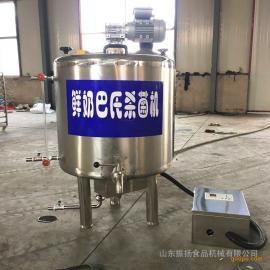 巴氏牛奶杀菌机 纯牛奶生产线