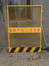现货1.3*1.8米钢板网电梯井口门 建筑工地施工洞口井口防护网