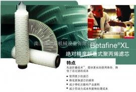 3M-CUNO公司Betafine XL系列折�B�V芯