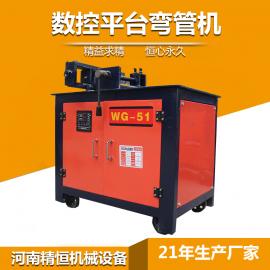 32圆管弯管机 精恒机械电动平台弯管机图片