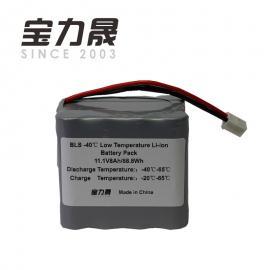11.1V低��δ茕��池-40℃放��品-20℃可充�低��恿���池BMS