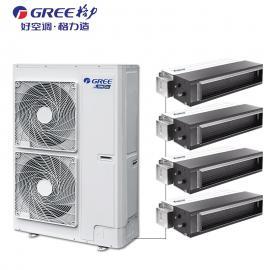 格力中央空调家用 格力一拖三四五多联机 变频主机室外机