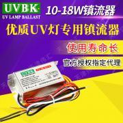 官方授权指定代理 水处理紫外线杀菌灯管专用 UVBKbeplay体育中国官网镇流器
