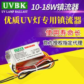 官方授权指定代理 水处理紫外线杀菌灯管专用 UVBK电子镇流器