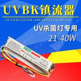 水处理杀菌灯电子镇流器21-40W 原装UVBK优质整流器 水处理配件