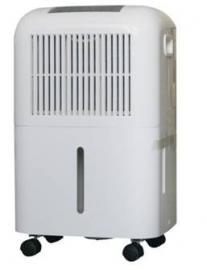 上岛家用除湿机SD-501B,除湿量50L/天,适用50平方