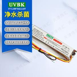 代理UVBK S-UV-1008紫外线杀菌灯40W整流器 通用型 21W镇流器