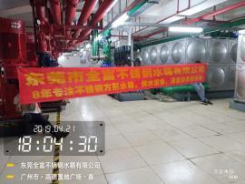 连平县组合式不锈钢生活水箱 全富水箱,连平嘉信广场水箱服务商