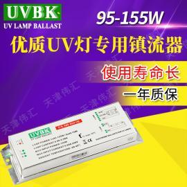T5紫外线杀菌灯电源适配器 水处理紫外线杀菌灯镇流器150W